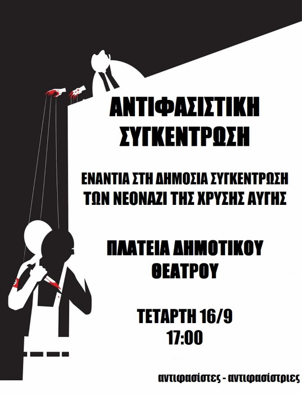 antifa_2